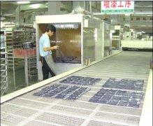 中山全自动机壳喷涂线维修